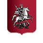 Рекомендация и Диплом Правительства Москвы лучшей туристической фирме