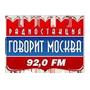Роман Гончаров ведет передачу Тайн Нет на радио Говорит Москва