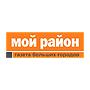 Газета Мой Район рекомендует посетить нашу экскурсию Загадочное Коломенское