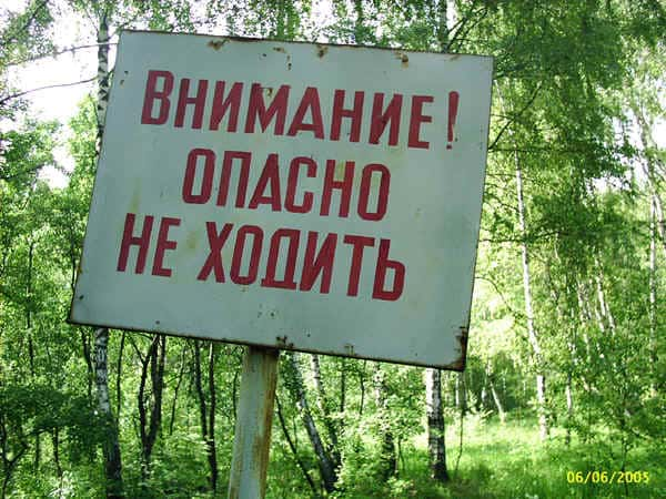 Заброшки Москвы